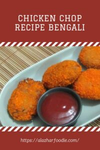 Chicken Chop Recipe Bengali