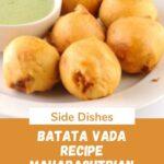 Batata Vada Recipe Maharashtrian Style