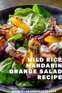 wild rice mandarin orange salad recipe