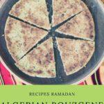 Algerian Bouzgene Berber Bread